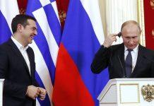 Τσίπρας και Πούτιν έκλεισαν την παρένθεση των απελάσεων, αλλά..., Σταύρος Λυγερός