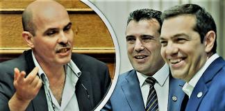 Εμφύλιος στον ΣΥΡΙΖΑ με αφορμή τις δηλώσεις Ζάεφ, Νεφέλη Λυγερού