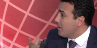 """Ακάθεκτος ο Ζάεφ επιμένει στο """"Μακεδόνες"""" και """"Μακεδονικά"""","""