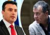 Ζάεφ και Ποτάμι θόλωσαν την προοπτική κύρωσης, Νεφέλη Λυγερού