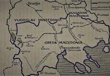 """Οι """"Πρέσπες"""", τα σύνορα, η γλώσσα και το μέλλον των Βαλκανίων, Δημήτρης Χρήστου"""