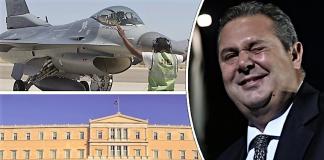 10+1 ερωτήματα για τα 230.000.000 της αναβάθμισης των F-16, Ιωάννης Αναστασάκης