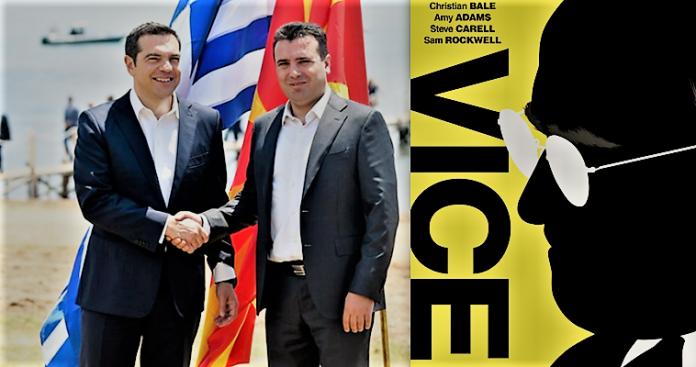 VICE: Συν και πλην του αμερικανικού Administration, Κωνσταντίνος Κόλμερ