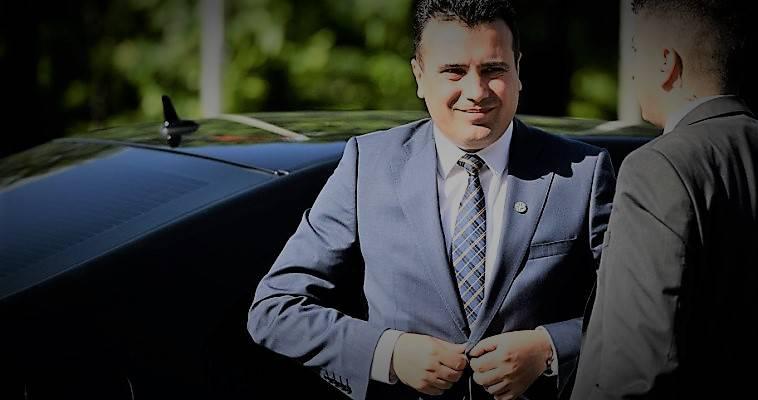 Νέα τορπίλη από Σκόπια – Τι σημαίνει η άρνηση της Ακαδημίας να αλλάξει όνομα, Βαγγέλης Σαρακινός