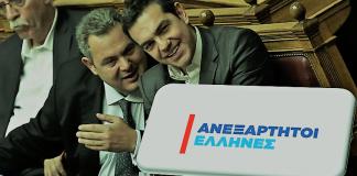 """Οι ΑΝΕΛ και το επιχείρημα της """"ολισθηρής πλαγιάς», Ηλίας Γιαννακόπουλος"""