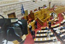 """""""Άναψαν τα αίματα"""" στη Βουλή για την εκλογή Προέδρου Δημοκρατίας, Βαγγέλης Σαρακινός"""