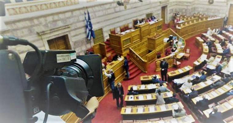 Μάχη στη Βουλή με φόντο την υπόθεση Λιγνάδη – Τι θα ανακοινώσει ο Μητσοτάκης, slpress