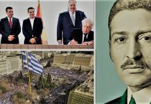 «Αν τρέξουμε να σώσουμε τη Μακεδονία, εμείς θα σωθούμε», Γιώργος Καραμπελιάς, Γιώργος Ρακκάς