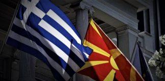 """Γιατί οι """"Πρέσπες"""" θα στοιχειώσουν τις σχέσεις Αθήνας-Σκοπίων, Νεφέλη Λυγερού"""
