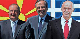 Έχουν δικαίωμα να κρύβονται οι πρώην πρωθυπουργοί;, Δημήτρης Χρήστου
