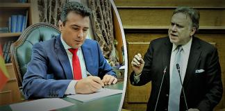 """Πληροφορίες για """"βόμβα"""" στη Βουλή - Παρασπονδία από τα Σκόπια"""