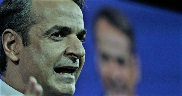 Κ. Μητσοτάκης: Ψήφος εμπιστοσύνης ή εκλογές επιβάλλει η δημοκρατική νομιμότητα, Σπύρος Γκουτζάνης