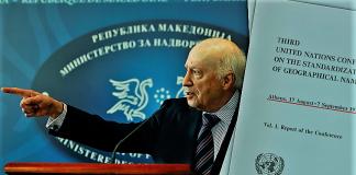 --Αδιάσειστες αποδείξεις - Δεν αναγνωρίστηκε ποτέ δήθεν «μακεδονική» γλώσσα στον ΟΗΕ, το 1977, Γιώργος Ρωμανός