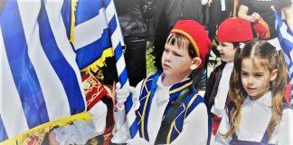 Οι ένοχοι της δημογραφικής γενοκτονίας των Ελλήνων, Κωνσταντίνος Κόλμερ