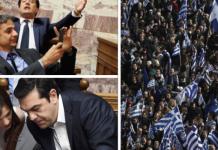 Το πολιτικό σύστημα καταπίνει την κοινωνία και τον εαυτό του, Πέτρος Πιζάνιας