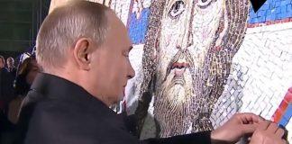 Μήνυμα Πούτιν για την Ημέρα της Νίκης