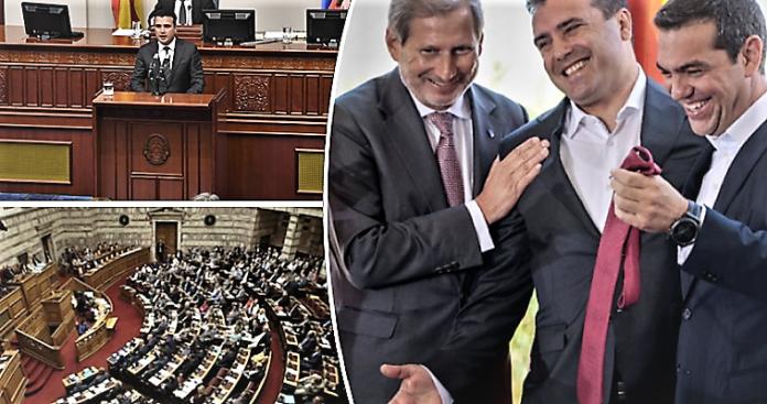 Από τις Πρέσπες στα Κοινοβούλια, Βενιαμίν Καρακωστάνογλου