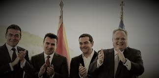 Η αναντίστρεπτη ήττα της Ελλάδας στις Πρέσπες, Κώστας Κουτσουρέλης