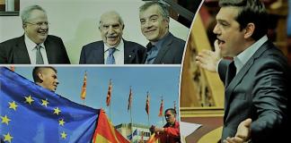 Ιστορική καταισχύνη για όσους ψηφίσουν τη Συμφωνία των Πρεσπών, Βενιαμίν Καρακωστάνογλου