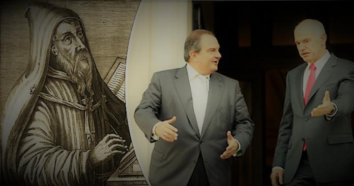 Ο Βυζαντινός Μιχαήλ Ψελλός που προφήτευσε την Ελλάδα της... Μεταπολίτευσης, Γιώργος Κοντογιώργης