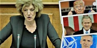 """Ο αντιιμπεριαλιστικός οίστρος της Αναγνωστοπούλου σάρωσε και τις """"Πρέσπες""""!, Βαγγέλης Γεωργίου"""