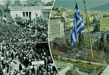 Το εθνικό δεν είναι εθνικιστικό, το δημοκρατικό δεν είναι εξουσιαστικό: και ο νοών, νοείτο..., Ελευθέριος Τζιόλας