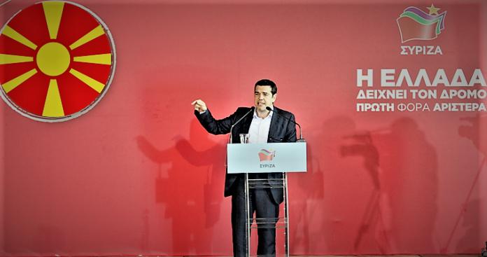 Ο εθνικισμός των Σκοπίων και οι πρόθυμοι του ΣΥΡΙΖΑ, Γιώργος Κοντογιώργης