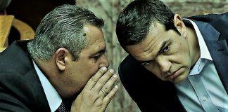 Η χώρα των ΑΝΕΛ-ΣΥΡΙΖΑ δεν είναι Ιταλία, Απόστολος Αποστολόπουλος