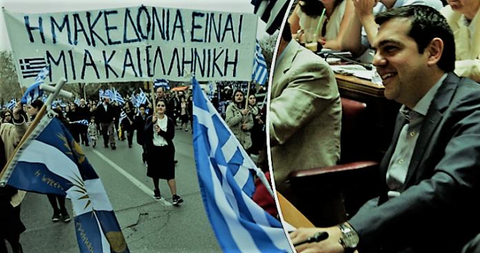 Δύο μέτρα και δύο σταθμά ο ΣΥΡΙΖΑ για το δημοψήφισμα, Βασίλης Ασημακόπουλος
