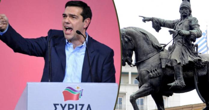 Η Ελλάδα θα