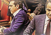 Κόμματα-ρεζέρβες με καριερίστες βουλευτές , Θέμης Τζήμας