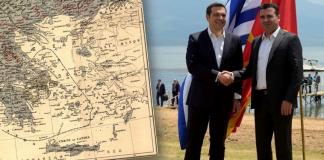 Ακυρώνεται η Συμφωνία των Πρεσπών μετά την κύρωσή της; - 3, Ιωάννης Μάζης