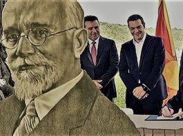 Όταν ο Βενιζέλος παρέδιδε μαθήματα διπλωματίας 100 χρόνια πριν, Διονύσης Τσιριγώτης