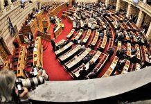 """Οι """"Πρέσπες"""" προκαλούν πολιτική τρικυμία, Νεφέλη Λυγερού"""