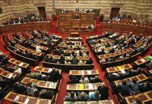 Κορωνοϊός και μέτρα κρατούν ψηλά την αντιπαράθεση – Βολές στην κυβέρνηση από τα κόμματα, slpress