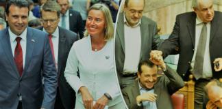 Πέφτει η αυλαία στα Σκόπια, η μπάλα στην Ελλάδα, Νεφέλη Λυγερού