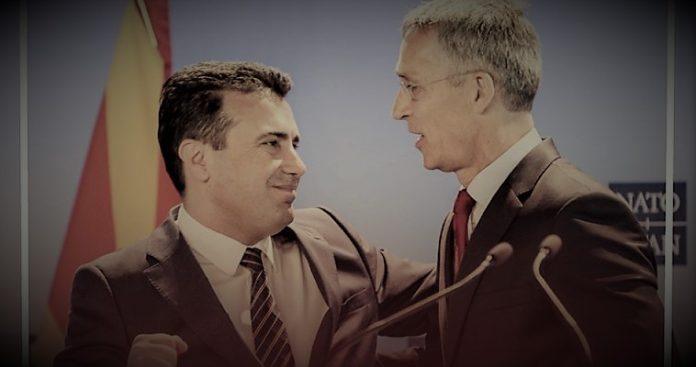 --Οι κυβερνητικοί Επιμηθείς και η ένταξη της ΠΓΔΜ σε ΝΑΤΟ και ΕΕ, Αλέξανδρος Τάρκας