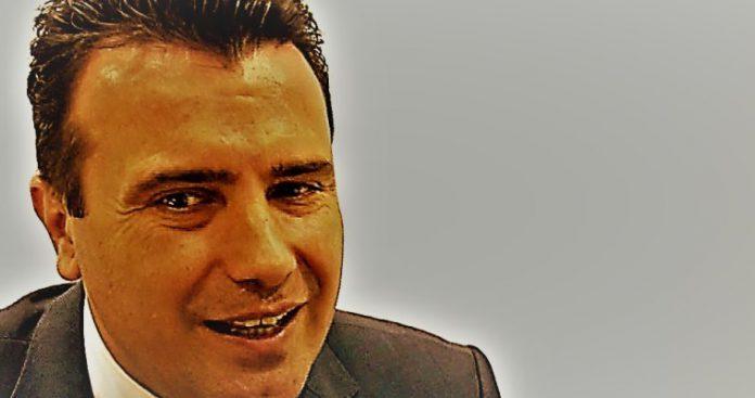 Ο Ζάεφ επιμένει «Μακεδονία», Νεφέλη Λυγερού