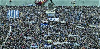 Μετά τα συλλαλητήρια - Το πατριωτικό κίνημα την επόμενη ημέρα, Αντώνης Κοκορίκος