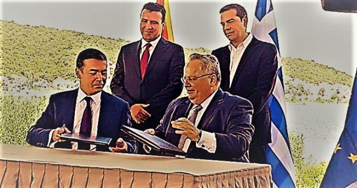 Η «Συμφωνία των Πρεσπών» ακυρώνεται, λύνεται, Γιώργος Ρωμανός