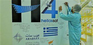 Οργασμός μεταρρυθμίσεων και επενδύσεων αλλάζει την οικονομία, Μάκης Ανδρονόπουλος