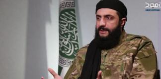 Τραυτισμός του ηγέτη του Ισλαμικού Κράτους στη Συρία