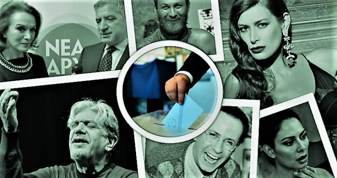 Ποιες τηλεοπτικές περσόνες κατεβαίνουν στις αυτοδιοικητικές εκλογές, Νεφέλη Λυγερού