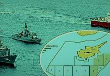 Συνεχίζει τις προκλήσεις η Τουρκία εντός της κυπριακής ΑΟΖ