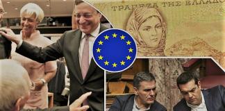 Εκτόξευση του χρέους κατά 30 δισ - Παγίδα αργού θανάτου η Ευρωζώνη, Θεόδωρος Κατσανέβας