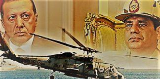 Γιατί η Αίγυπτος του Σίσι κερδίζει την Τουρκία του Ερντογάν, Γιώργος Λυκοκάπης