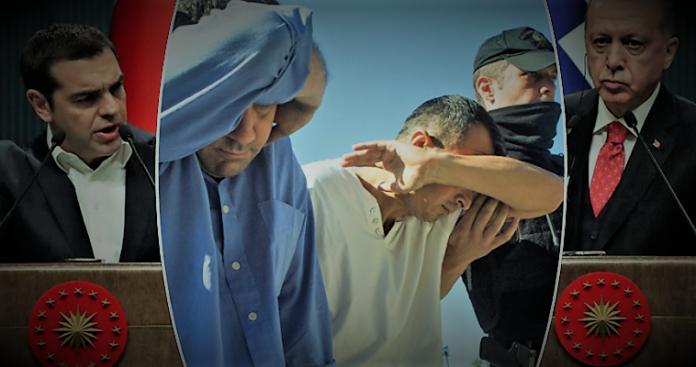 Η επικήρυξη των οκτώ, η πίεση Ερντογάν και ο απολογητικός Τσίπρας, Χάρης Τσιλιώτης