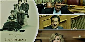 """Οι """"ευνοούμενοι"""" φαβορί για τα ελληνικά Όσκαρ..., Γιώργος Τζεδάκις"""