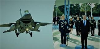 Επικίνδυνο περιστατικό με τουρκικό F-16 - Συναγερμός στην Αεροπορία,