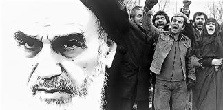 Το Ιράν στο μεταίχμιο, 40 χρόνια από την Ισλαμική Επανάσταση, Γιώργος Λυκοκάπης